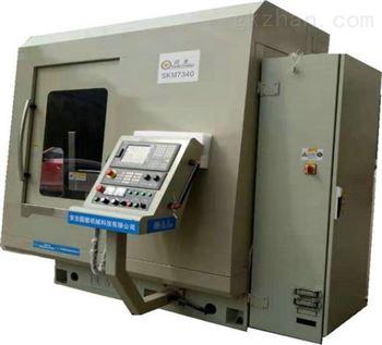 SKM7340全封闭数控卧轴平面磨床