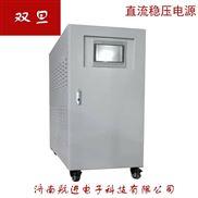 HJ71系列直流稳压电源