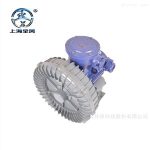 FB-1/2 防爆风机  防爆充气泵
