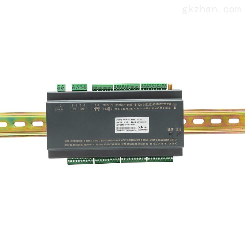 安科瑞ARTM-24多回路温度巡检仪