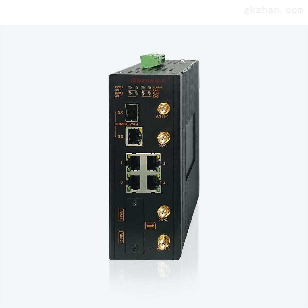 MWG-3510  卡轨式工业无线5G路由器