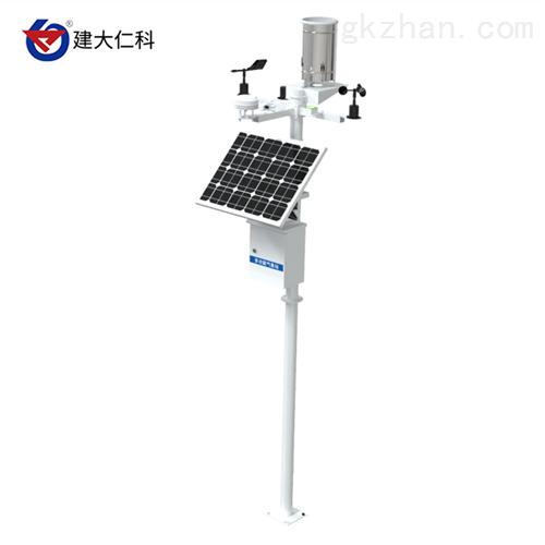 建大仁科 环境气象站 气象观测仪器