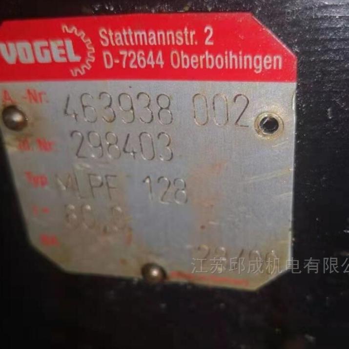 德国进口vogel减速机298403报价