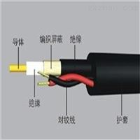 SYV75-5+RVVP+KVV组合射频电缆