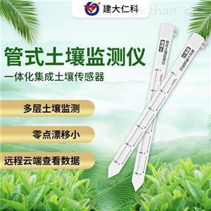 RS-*W*S-N01-TR-3管式土壤监测仪