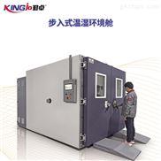 8m3步入式环境舱高低温湿热实验室可编程