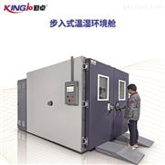 PCB板批量老化步入式高低温湿热可靠性测试