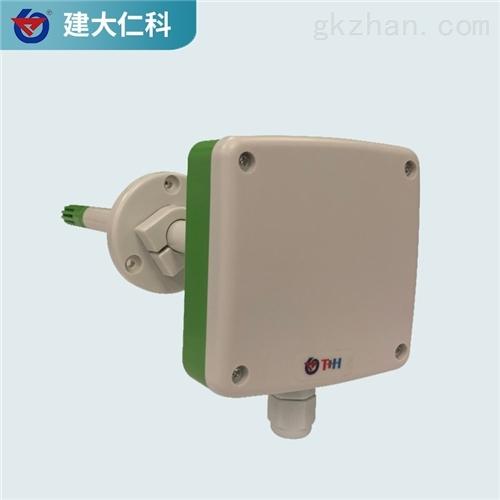 建大仁科 管道式温湿度测量仪