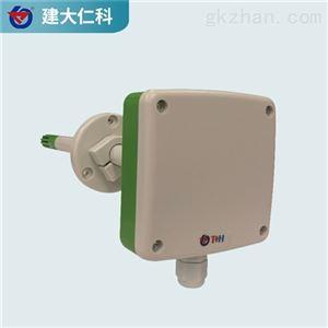RS-WS-*-9TH建大仁科 管道式温湿度测量仪