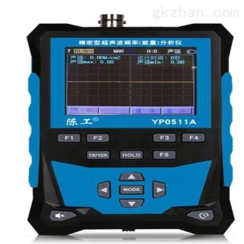 超声波功率(声强)测量仪 仪表