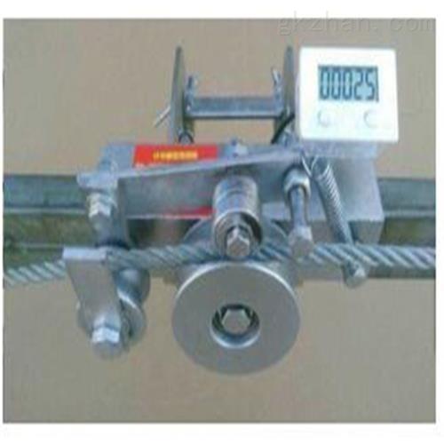 钢丝绳计米器 仪表