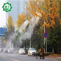 城市智能微雾除尘系统  高空旋转雾桩