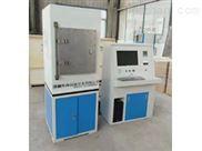 MMU—5G高温摩擦磨损试验机