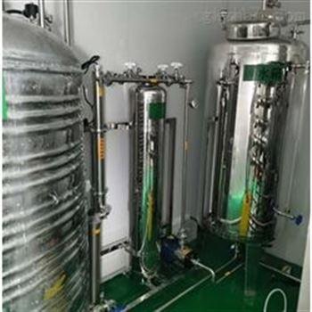 冶金工業用純化水系統化工純水設備
