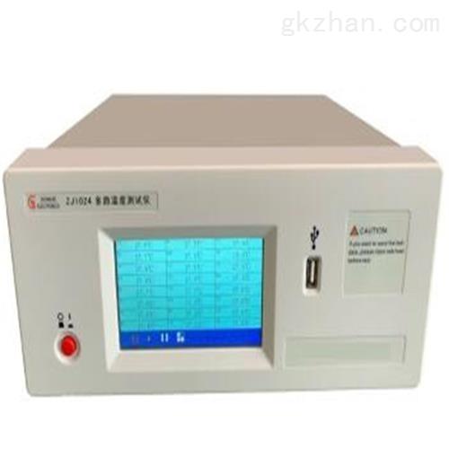 多路温度测试仪 仪表