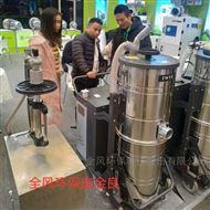 SH7500 高压吸尘器 钢铁打磨吸尘