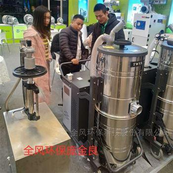 SH7500 高壓吸塵器 工業吸塵機