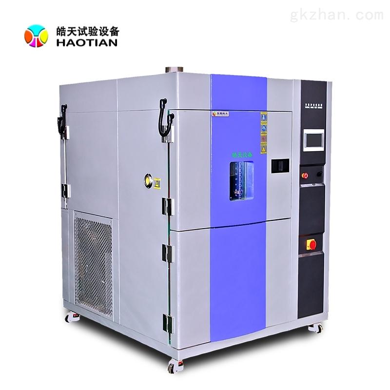福建高低温冷热冲击箱设备价格