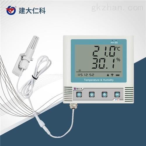 建大仁科 温湿度传感器 *
