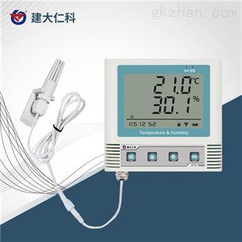 建大仁科 溫濕度傳感器 廠家直銷