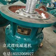 干燥机用BWD1-23摆线减速机质量好