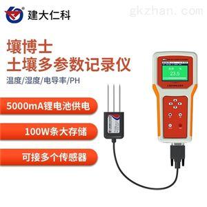 RS-TRREC-N01建大仁科 壤博士记录仪 生产厂家
