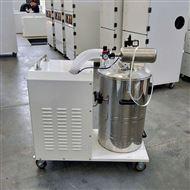 DL4000工业型高压吸尘器 钢铁除尘