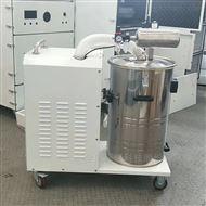 18321191675DL4000高压吸尘器 自动化除尘器