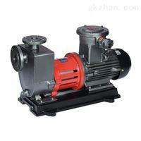 无泄漏磁力驱动自吸离心泵
