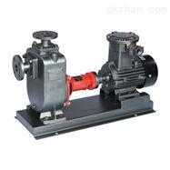 AC-Z化工自吸离心泵