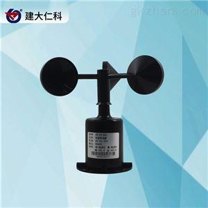 RS-FSJT-N01建大仁科 聚碳风速传感器 气象监测