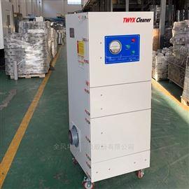QF-750A除尘设备、618磨床吸尘器