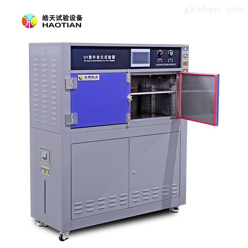 紫外光耐候加速老化试验箱订制