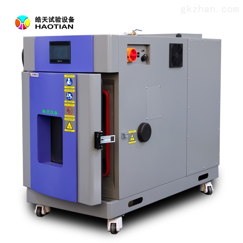 触屏小型环境试验箱装置