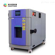 恒温恒湿试验机小型环境温湿热箱调温调湿台