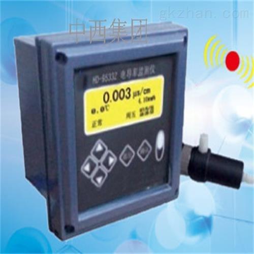 在线电导率仪 仪表