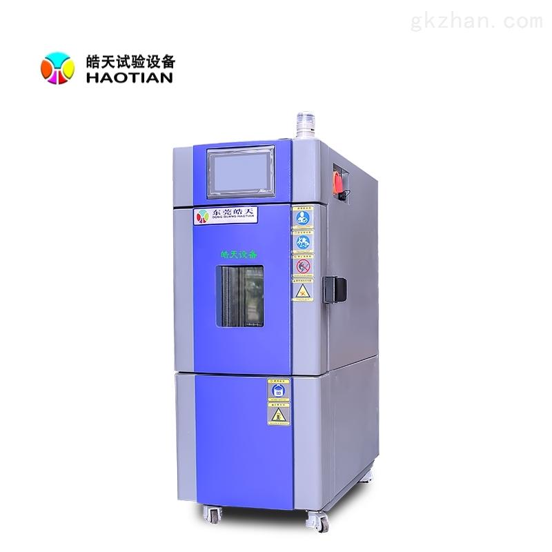 SMB-80PF可靠性恒温恒湿箱 立式试验机