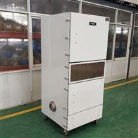 陶瓷粉收集工业除尘器