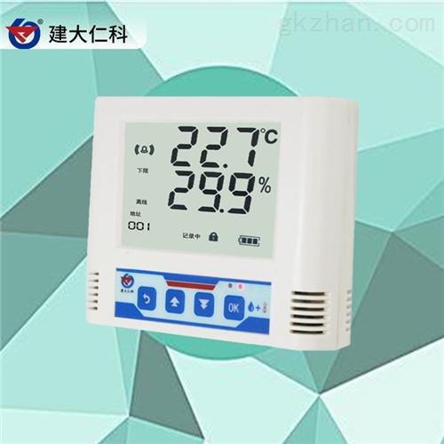 建大仁科 档案管温湿度记录仪