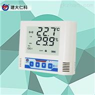 RS-WS-N01-6建大仁科 档案管温湿度记录仪