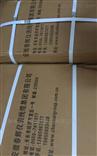 YD-9200/9268一体化机壳振动传感器变送器YD920YD-9200/9268一体化机壳振动传感器变送器YD9200A-20C-00