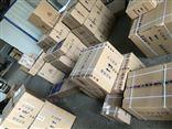 UDZ、YW-1A、JWZ、SWZ、DS-8S液位监控仪SXUDZ、YW-1A、JWZ、SWZ、DS-8S液位监控仪SXY5S