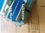 VRS2000A10水机摆度监测仪VRS2000A10水机摆度监测仪