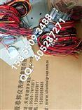 轴向位移传感器前置器DWQZ  乔头直径11mm 24VDC轴向位移传感器前置器DWQZ,直径11mm 24VDC 输出4-20mA