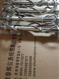 QZHF-1前置器防护罩QRD-A235-B01,测杆HRDDWQZ/QZHF-1前置器防护罩QRD-A235-B01,测杆HRD-A280-B01-C01