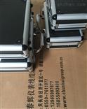 DF3502D,DF3502T,DF3502DX一体化振动变DF3502D,DF3502T,DF3502DX一体化振动变送器