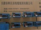 SG-1M ,SG-IM整体电子式控制模块SG-1M ,SG-IM整体电子式控制模块GAMX电子定位器