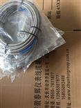 8300-A25-B90,8300-A11-B908300-A25-B90,8300-A11-B90,8300-A08-B90电涡流转速位移传感器