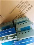 KL-ZDW86-60一体化振动温度变送器KL-ZDW86-60一体化振动温度变送器