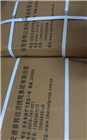 MCT-100K,MCT-101S,MCT-110K,MCT-101B,MCT-100T数字测温仪